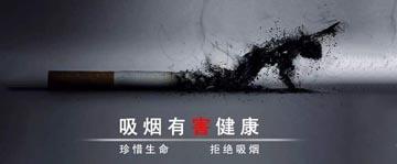云南省卫生健康委提示